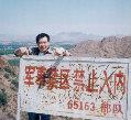 guoyonggang1982